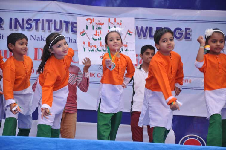 Annual Function 2014 Celebrated on 8th January, 2015